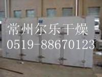 蔬菜脱水机  常州厢式烘干机  热风循环烘箱