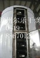 磷酸铁锂干燥机  盘式干燥机