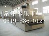 厂家优质供应萝卜丝烘干机 白萝卜带式连续干燥DW带式干燥机