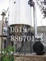 长期供应猪血喷雾干燥机 大型离心喷雾干燥机