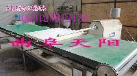 粉条生产线全自动粉皮机 不粘连粉条机