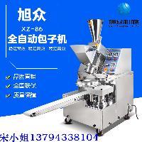 深圳自动流沙包灌汤包机 全自动包子机 师傅上门安装