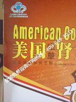 美国虫草肾黄金