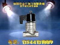液氧用低温电磁阀 液氨用超低温电磁阀
