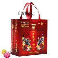 供应饮料购物袋 品牌logo加印购物袋