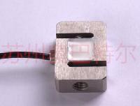 LSZ-A00C S型称重传感器 适用于各种试验机