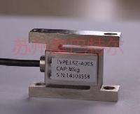 江苏LSZ-A00S S型称重传感器 压力传感器