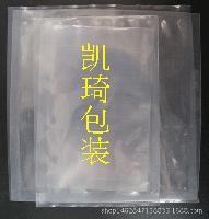 透明真空袋 食品真空包装袋厂家