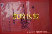 厂家直销豆腐干真空袋 彩印真空包装袋