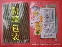 彩印真空包装袋生产厂家