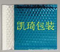 蓝色镀铝膜气泡信封袋