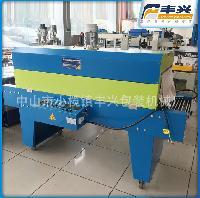 专业厂家生产热缩膜收缩机 全自动热收缩膜包装机