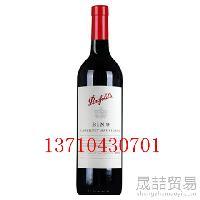 澳洲奔富酒园BIN9干红葡萄酒 奔富红酒系列价格 澳大利亚原装进口