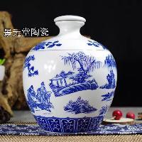 1-50斤景德镇陶瓷酒坛酒瓶酒罐 密封罐 泡酒瓶白酒瓶酒壶