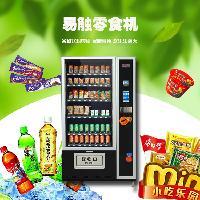 食品自动售货机 果蔬自动贩卖机 易触科技