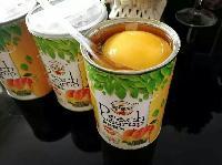 优级糖水黄桃罐头,铁听425克易拉盖带独立小勺