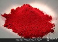 食品级 胭脂红色素生产厂家