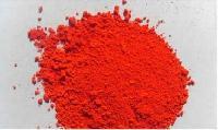 食品级新红色素价格   天然的色素