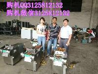 贵州小型调速烟丝机