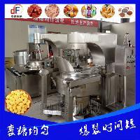 全自动大型燃气玉米膨化机爆米花加工设备