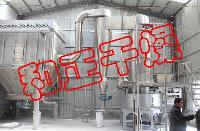 非标定制:冰晶石专用闪蒸干燥机  质优价优