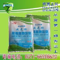 蔗糖酯 蔗糖脂肪酸酯 99%