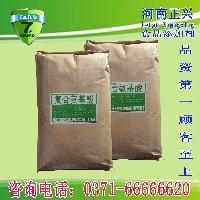 食品级 复合氨基酸 70%