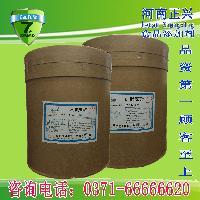 优质 L-脯氨酸