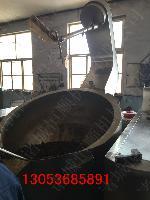 自动辣椒酱炒锅,高校食堂炒菜锅