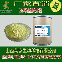 玉米低聚肽 价格生产厂家