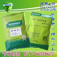 大豆 卵磷脂 大豆磷脂
