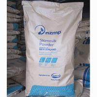 新西兰进口恒天然脱脂奶粉 25kg