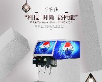 餐饮*武汉可乐机可口百事可乐现调机3阀可乐机可乐糖浆