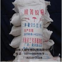优质田箐胶供应