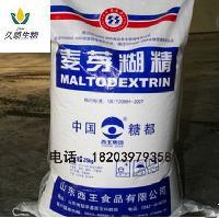 优质食品级麦芽糊精供应