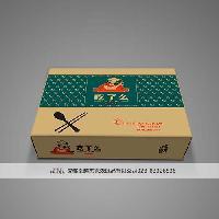 定制生产快餐包装盒