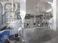 经久耐用 无水硫酸锌沸腾床干燥机|烘干机