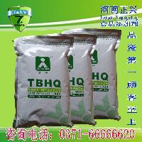 TBHQ 特丁基对苯二酚