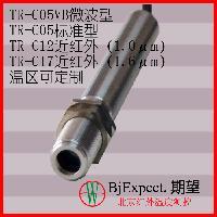 宏视TR-C08 B在线红外测温仪(专用型)食品挤压成形测温仪