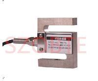 LSZ-A00 S型称重传感器 优质合金钢材质