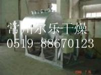 供应膏状物料烘干机 耙式真空干燥设备 有机溶剂干燥机