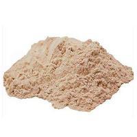 芦荟提取物厂家  芦荟多糖50% 厂家批发包邮