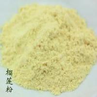土贝母皂苷  土贝母提取物厂家  批发价格