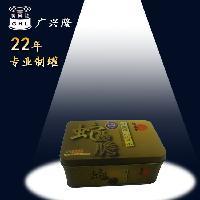 蛇胆川贝口含片铁盒包装 马口铁医盒 润喉糖
