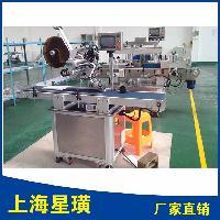 上海星璜专业生产全自动贴标机