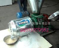 钢磨打粉机 锥形磨面机