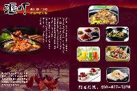 汇客町黄焖鸡米饭加盟商技能要求