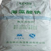 食品级海藻酸钠明月牌褐色粉末厂家直销