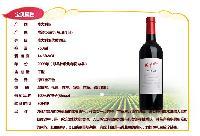 奔富红酒总代理【奔富28红酒价格【各大品牌