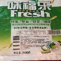 味福乐复合调味料3188增鲜精 调汤 卤菜 凉拌 烧烤增鲜增味
